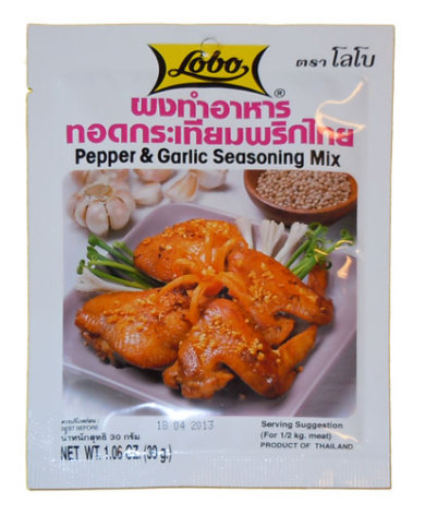 Pepper & Garlic Seasoning Mix 30 g Lobo