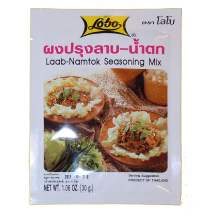 Laab Nam Tok 30 g Lobo
