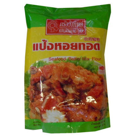 Seafood Batter Mix 500 g Kruawangthip