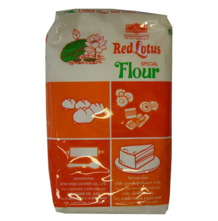 Special Flour 1 kg Red Lotus