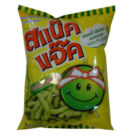 Green Pea Orig 70 g Snack Jack
