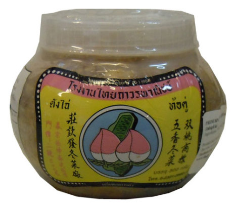 Preserved Cabbage 300 g Double Apricot