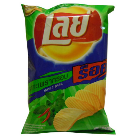 Lay Potato Chips Basil 75 g