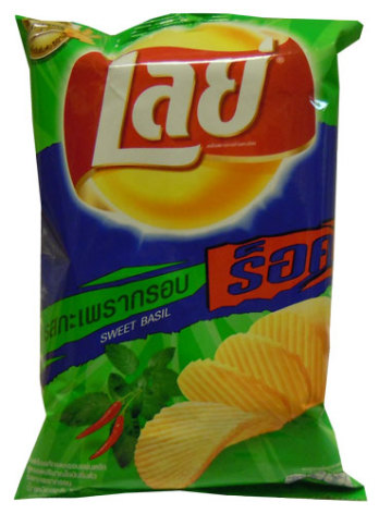 Lay Potato Chips Basil 75 g