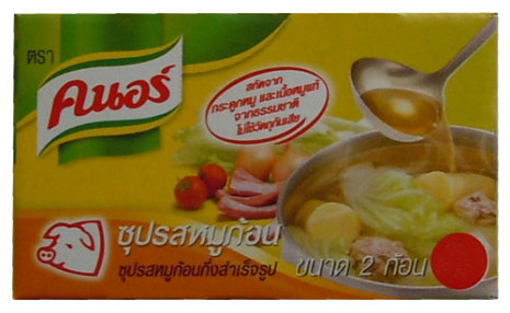 Knorr tärning Pork 20 g