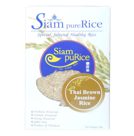 Brown Jasmine Rice 1kg Siam pure Rice