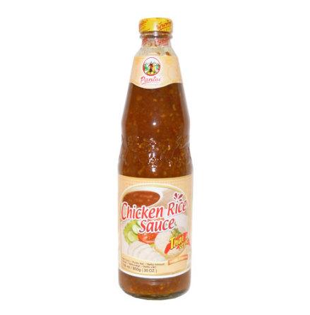 Chicken Rice Sauce Pantai