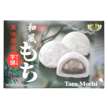 Mochi Taro 210g Royal Family