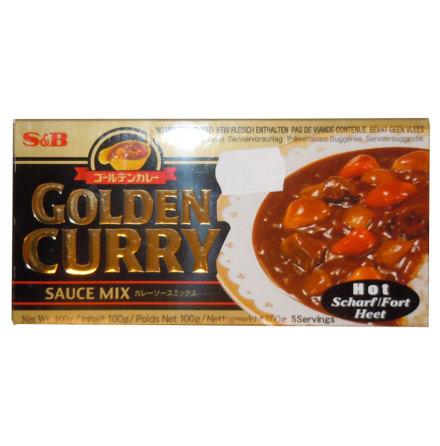 Golden Curry (Stark) S&B
