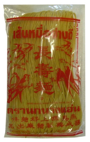 Chinese Noodle Yellow 400 g Double Swallow