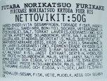 Norikatsuo Furikake 50g Futaba