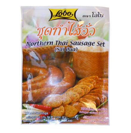 Northern Thai Sausage Set (Sai Oua) 60 g Lobo