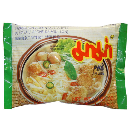 Mama Chand Clear Soup
