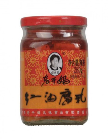 Chili Oil Beancurd Sauce 260 g Laoganma
