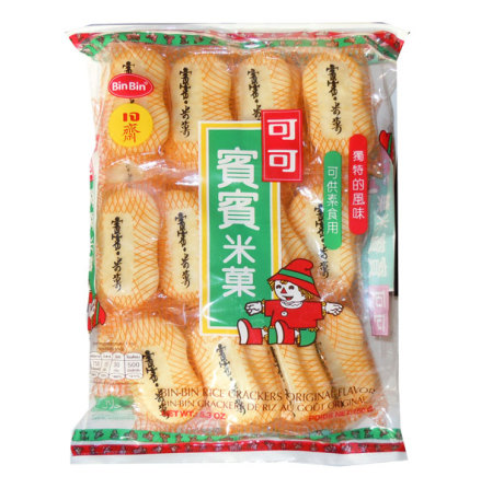 Bin Bin Rice Cracker Original 120g