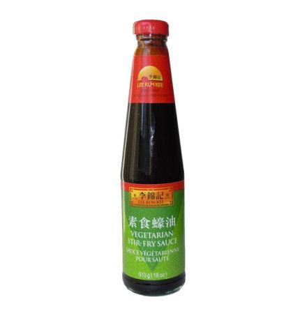 Vegetarian Stir Fry Sauce 510g LKK