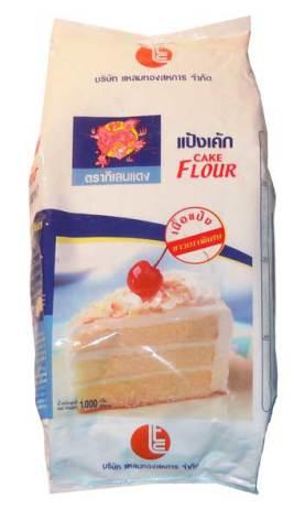 Cake Flour 1kg Red Kirin