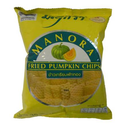 Fried Pumpkin Chips Manora