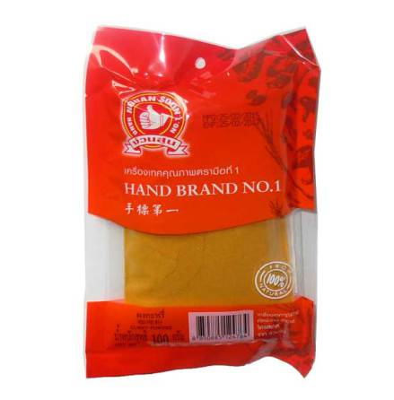 Curry Powder 100g Nguan Soon