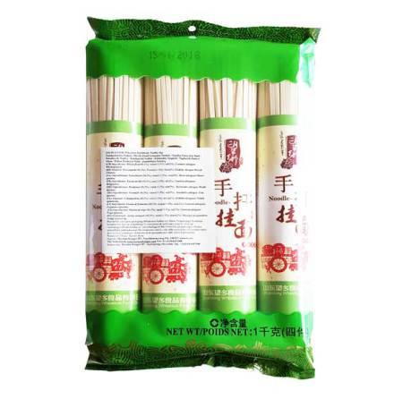 Handmade Noodle 1kg Wheatsun