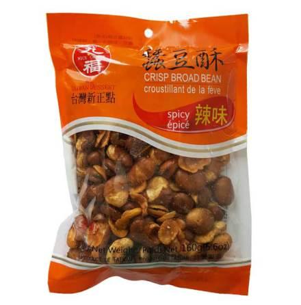 Crispy Broad Bean Spicy 160g Nice Choice
