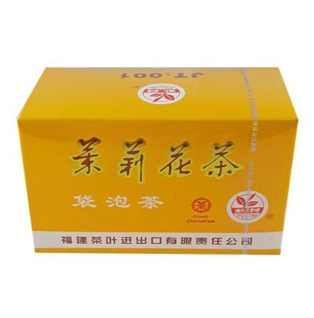 Jasmine Tea 40g Chinatea Sprouting