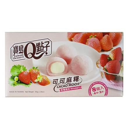 Cacao Mochi Strawberry Flavour 80g He Fong