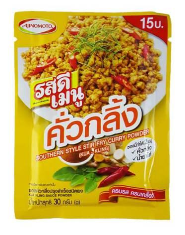 Stir Fry Curry Kua-Kling 30g Rosdee