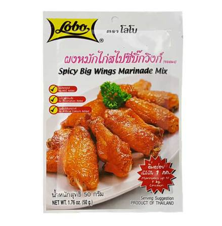 Spicy Big Wings Marinade Mix 50g Lobo