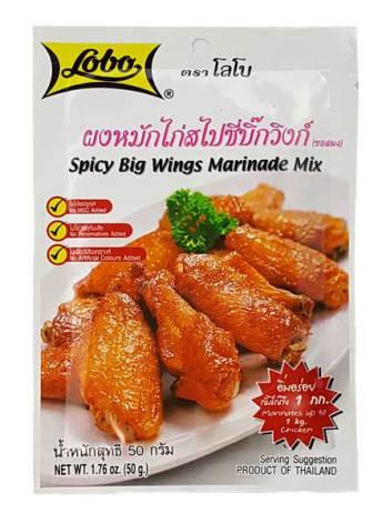 Spicy Big Wings Marinade Mix 50g Lobo