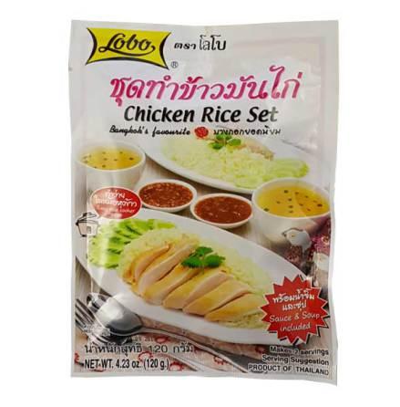 Chicken Rice Set 120g Lobo