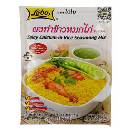 Spicy Chicken-in-Rice Seasoning mix 50 g Lobo