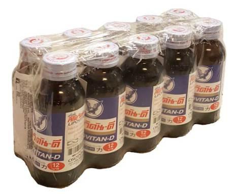 Energy Drink Lipo vitan-D 100 ml 10-pack