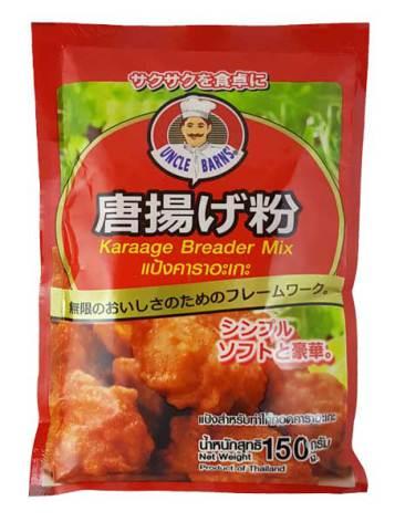 Karaage Breader Mix 150g Uncle Barns