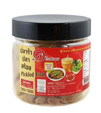 Pickled Fish 500g Mae Nom