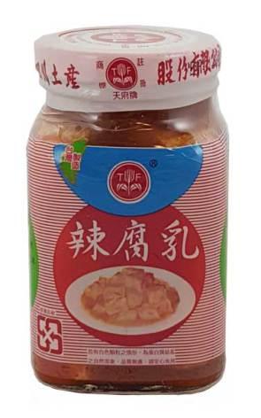 Szechuan Hot Beancurd 300 g TF Brand
