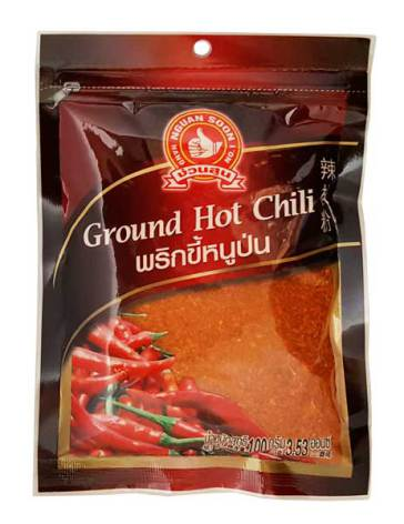 Dried Chili Powder 100g Hand Brand