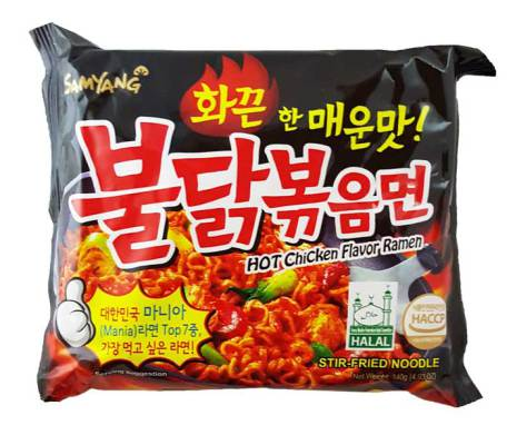 Hot Chicken Ramen 140g Samyang