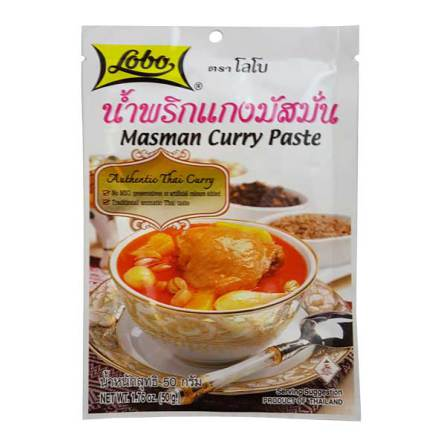Massaman Curry Paste 50 g Lobo