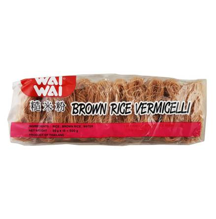 Brown Rice Vermicelli (10x50g) 500g Wai Wai