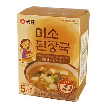Soybean Paste Soup Block 5x8g Sempio