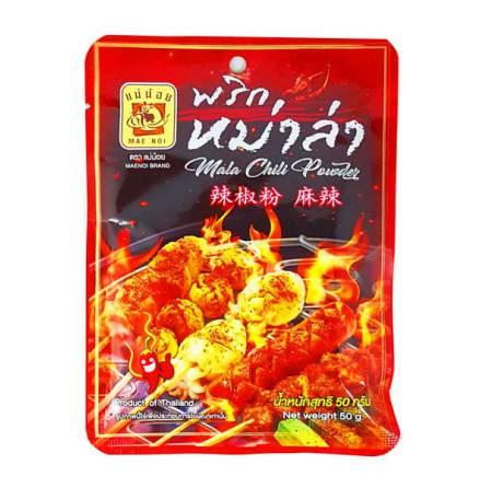 Mala Chili Powder 50g Maenoi