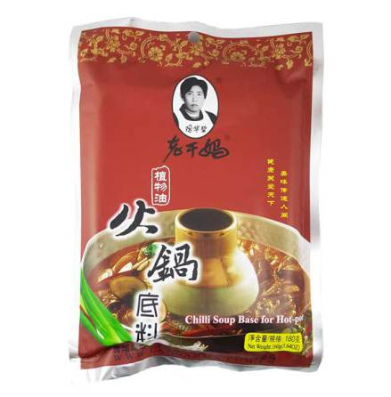 Hot Pot Seasoning 160g Laoganma