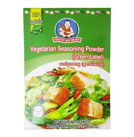 Vegetarian Seasoning Powder (Green Label) Healthy Boy