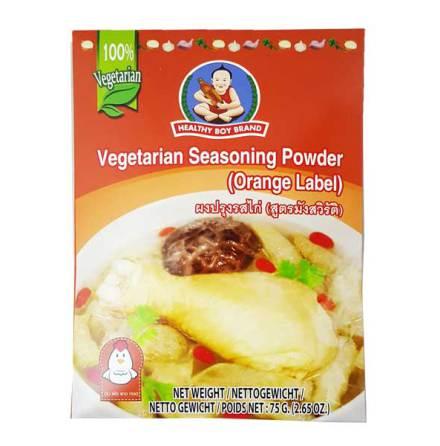 Vegetarian Seasoning Powder (Orange Label) Healthy Boy