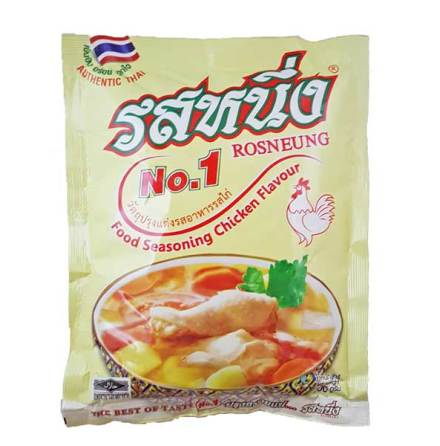 Rosneung Food Seasoning Chicken Flavour 400 g