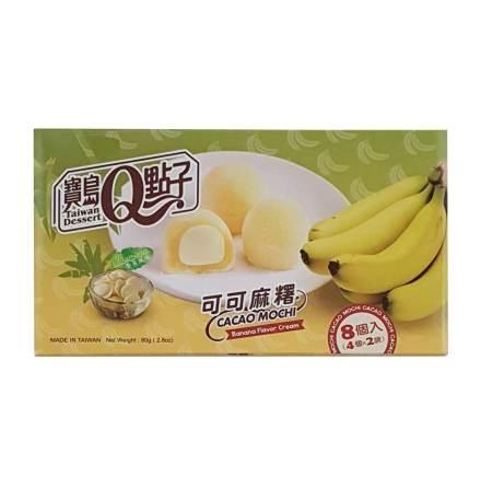 Cacao Mochi Banana Flavour 80g He Fong