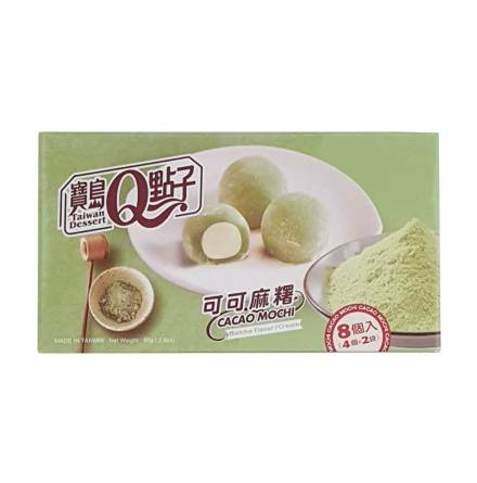 Cacao Mochi Matcha Flavour 80g He Fong