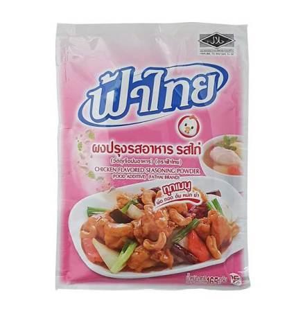 Seasoning Powder Chicken Flavour 165g Fa Thai