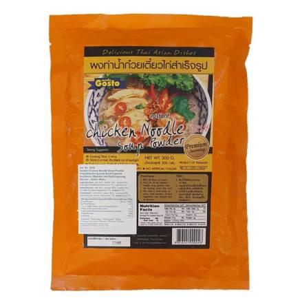 Gosto Chicken Soup Powder 300 g
